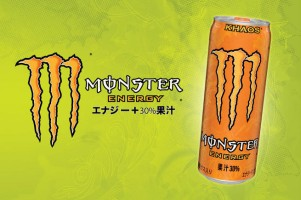 monster-energy-drink-khaos-redesign-2016-japan-355ml-cans