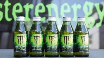monster-energy-m3-extra-strength-shot-japan-2016-green-rehab-look-likes